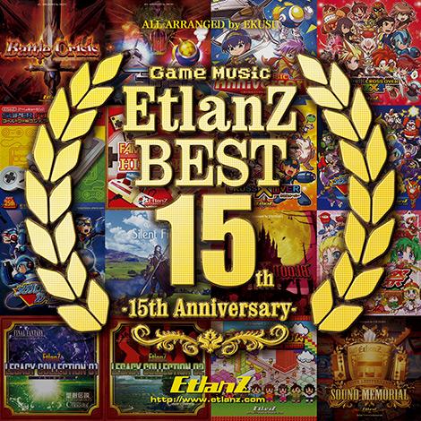 EtlanZ BEST