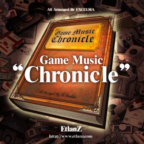 ゲームミュージック クロニクル