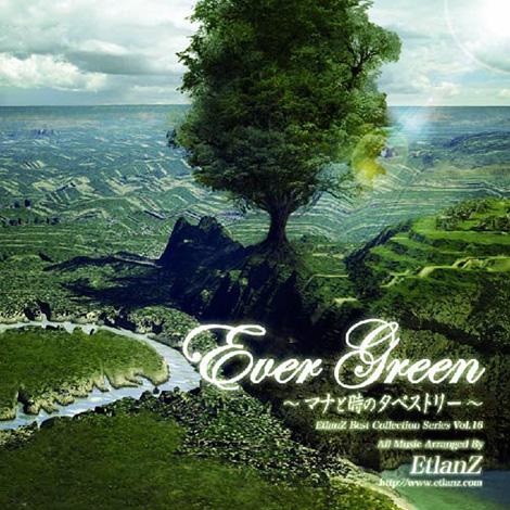 Ever Green ~マナと時のタペストリー~