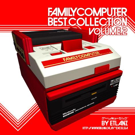 ファミコン・ベストコレクション Vol.2
