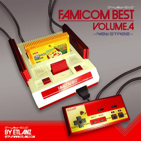 ファミコン・ベスト Vol.4