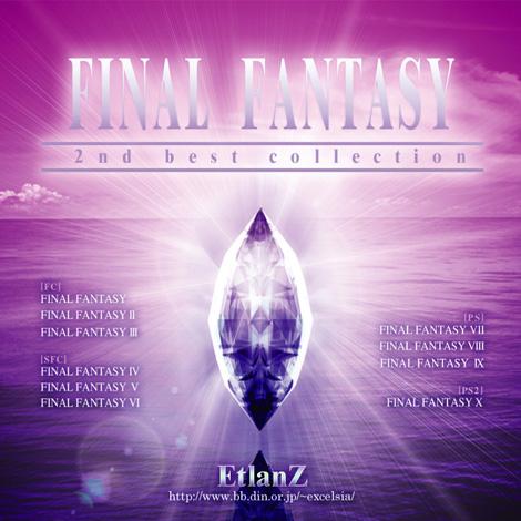 FINAL FANTSY 2ND ベストコレクション