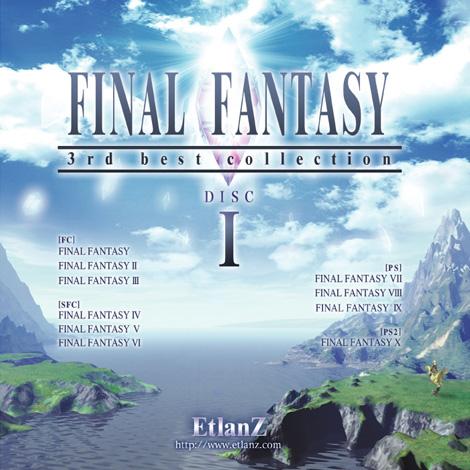 FINAL FANTSY 3RD ベストコレクション DISC1