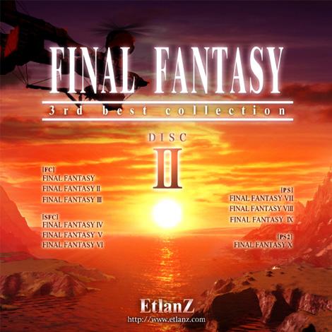 FINAL FANTSY 3RD ベストコレクション DISC2