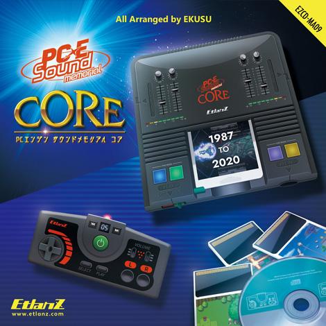 PCエンジン サウンドメモリアル CORE