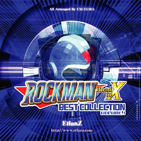 ロックマン・ベストコレクション VOL.1