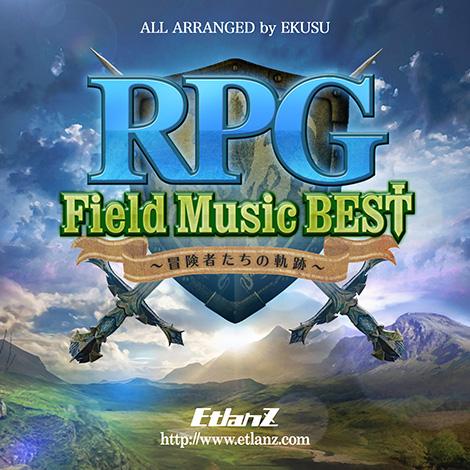 RPG Field Music BEST ~冒険者たちの軌跡~